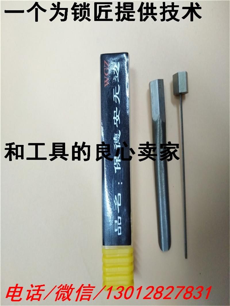 正宗韩国KLOM最新32支百合匙工具