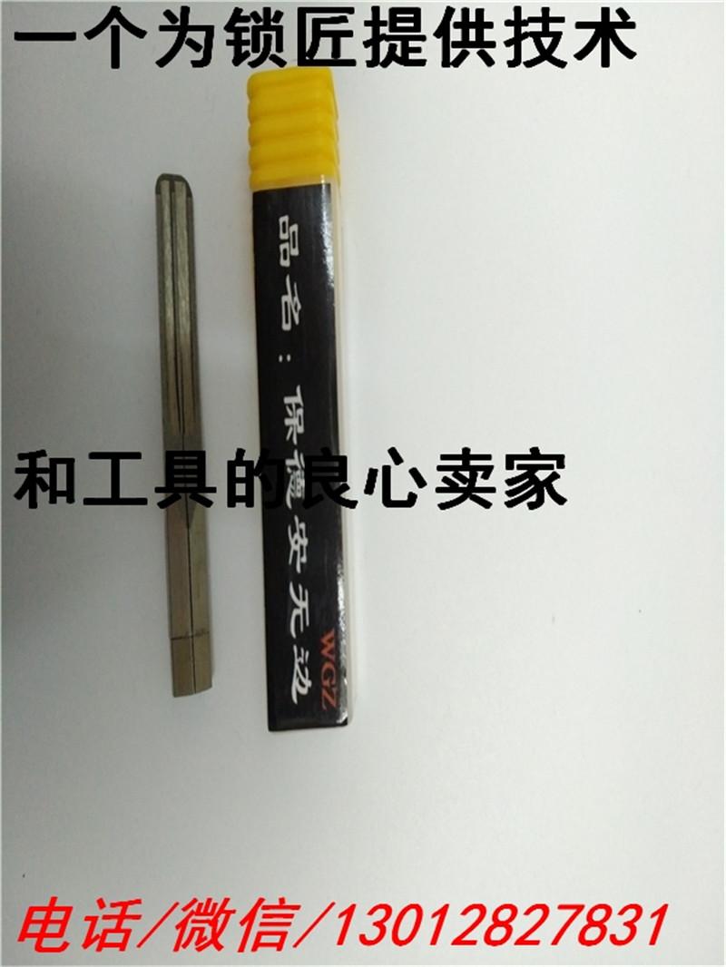 HUK胡氏纳米塑料门缝插片工具