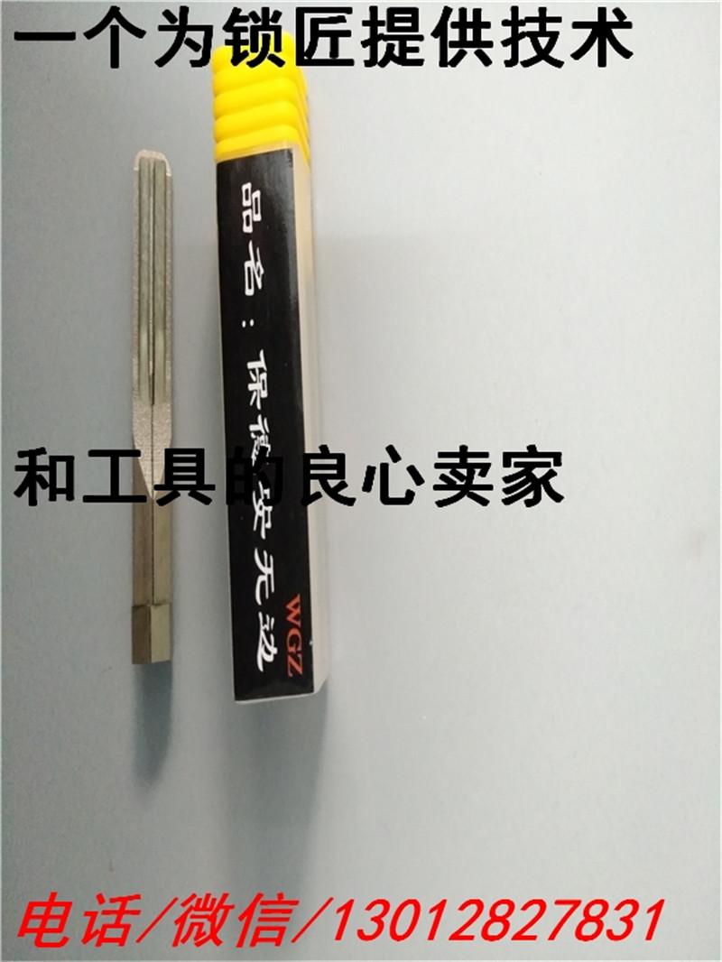 LSL不锈钢猫眼拉杆工具
