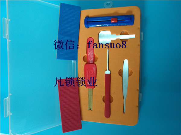 ab平板卡巴锡纸工具